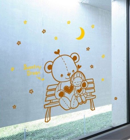 Bear Art Vinyl Mural Decor Wall Paper Sticker Decal 188